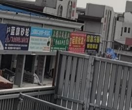 上海机电设备